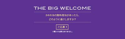 bigwelcome-static.jpg